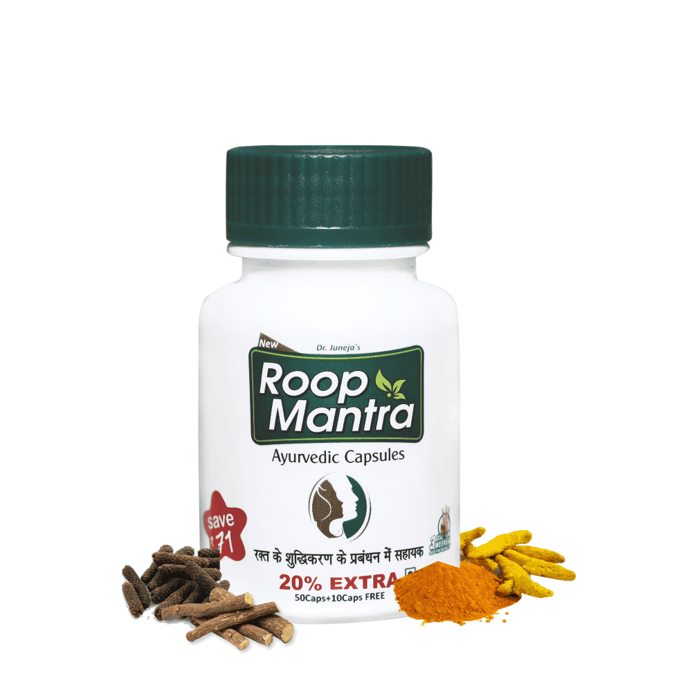dark-spots-treatment-capsules-roopmantra